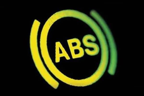 ABS отключают на зиму Картинка